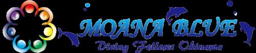 沖縄ウミウシダイビング、水中写真専門のダイビングショップ|モアナブルー
