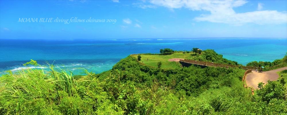 沖縄絶景スポット