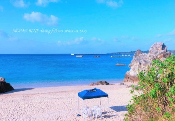 沖縄ダイビング講習