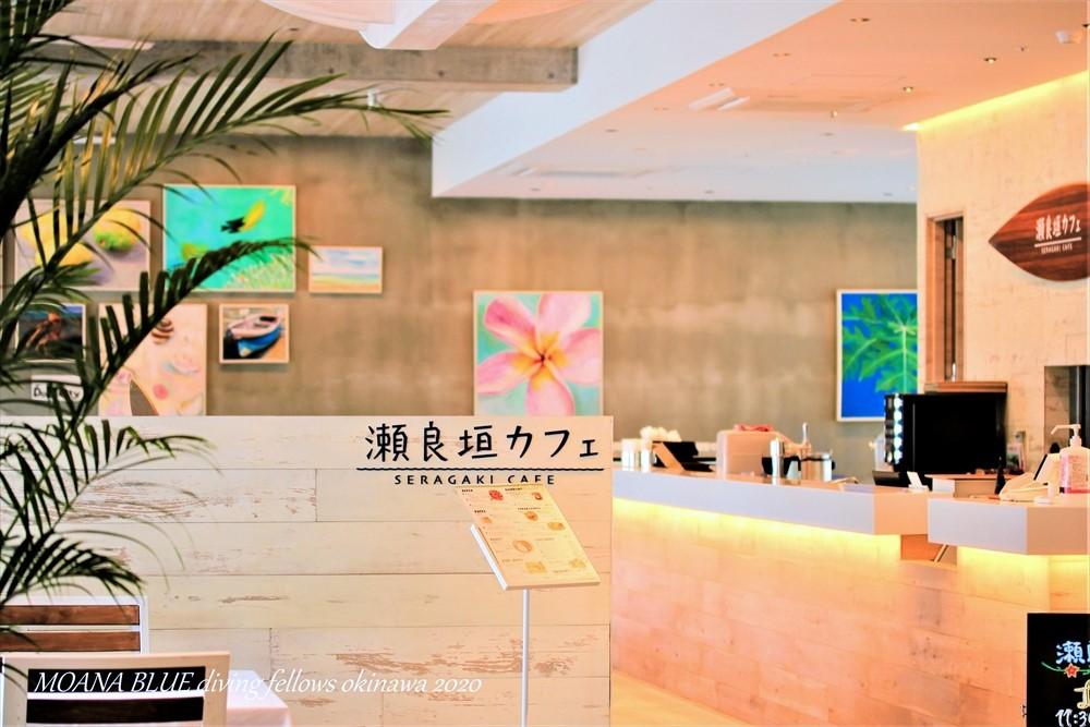 沖縄カフェ
