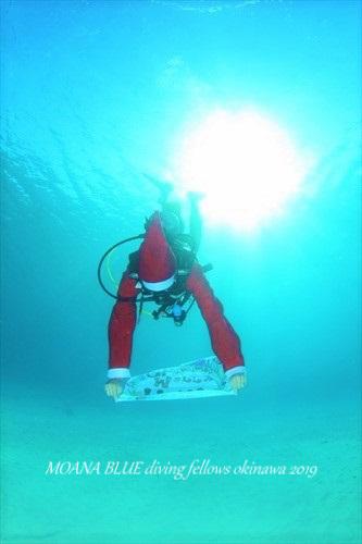水中サンタ