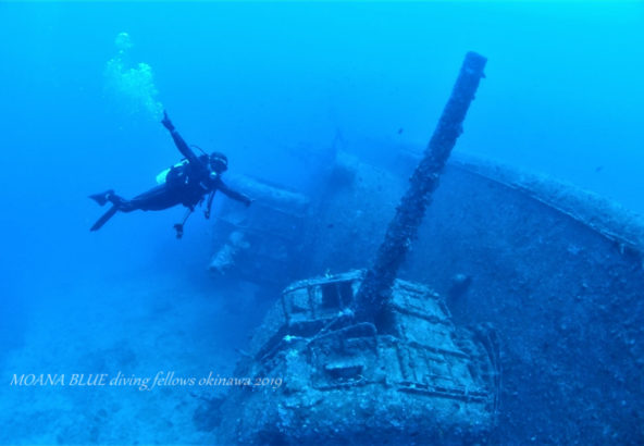 古宇利島USSエモンズ