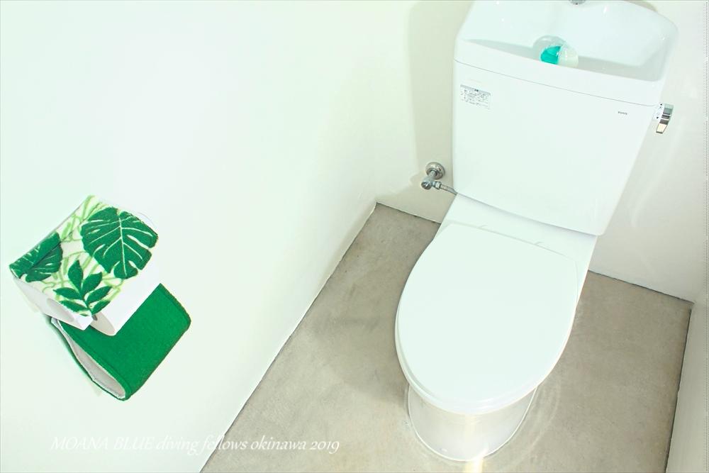トイレ日本一!