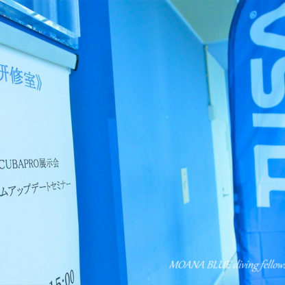 TUSAダイビング器材展示会
