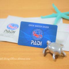 PADIオープン・ウォーター・ダイバー
