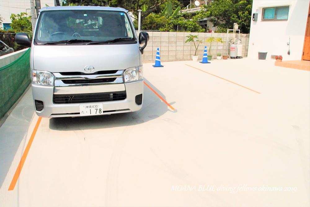 DIY駐車場ライン引き