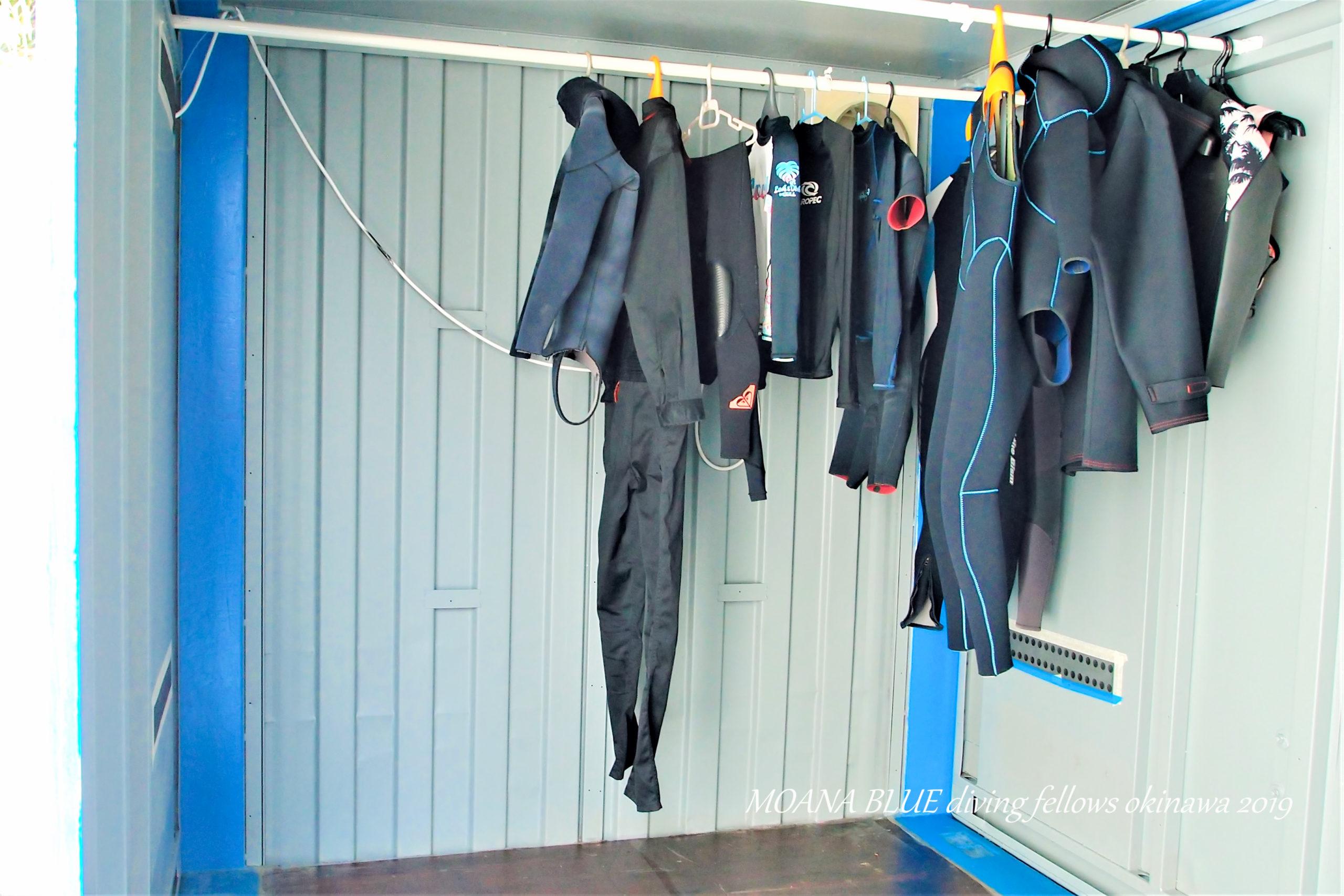 ダイビング器材用収納