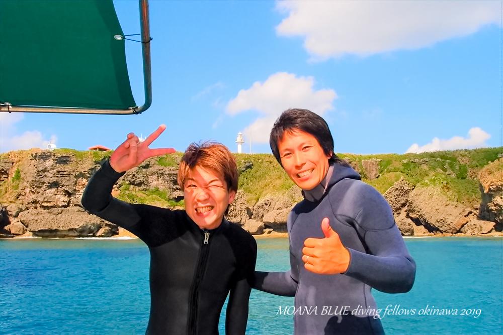沖縄本島最南端の喜屋武岬でファンダイビング
