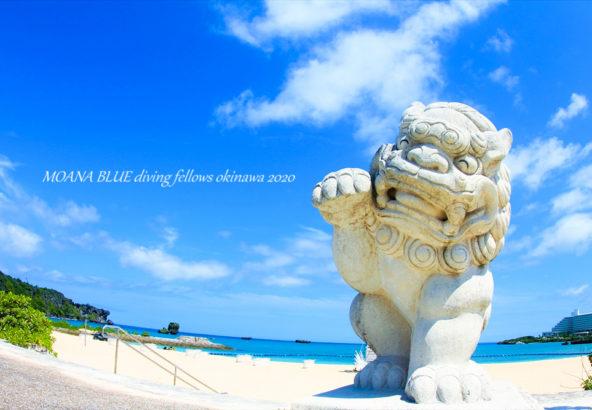 恩納村海浜公園ナビ―ビーチ