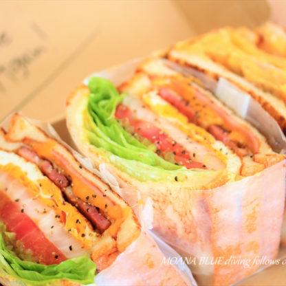 ザ・ブロス沖縄サンドイッチ