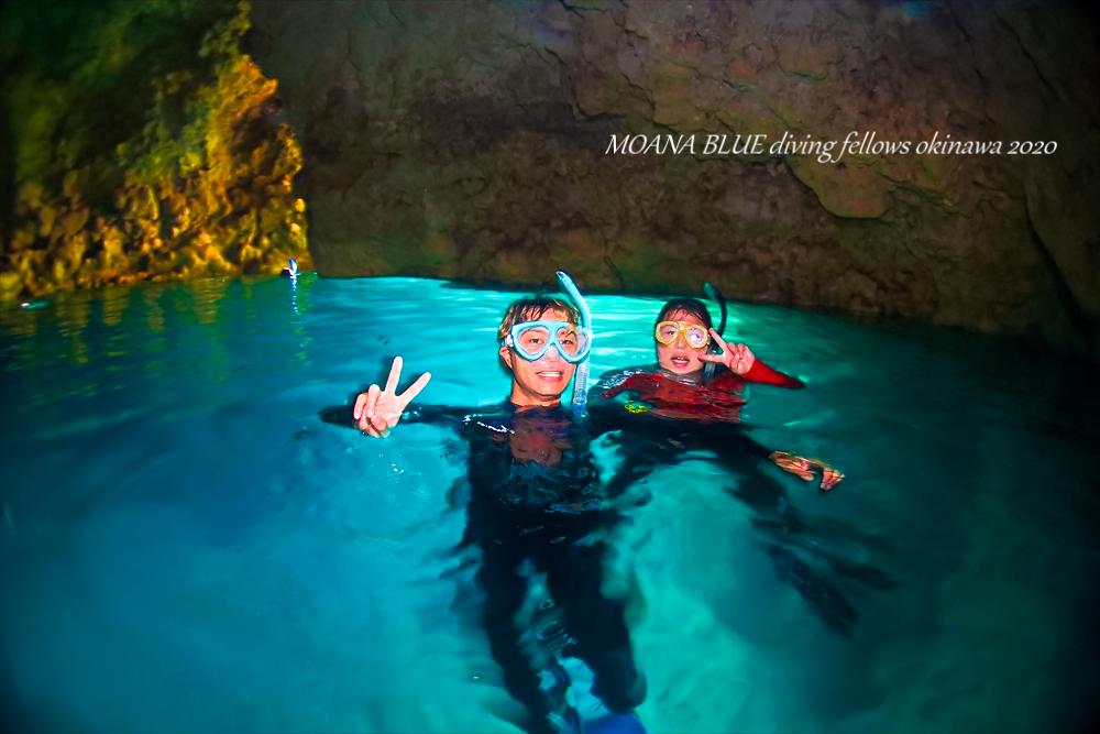 沖縄恩納村青の洞窟