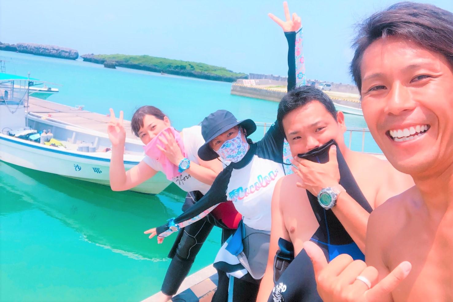 沖縄ファンダイビング|恩納村・万座