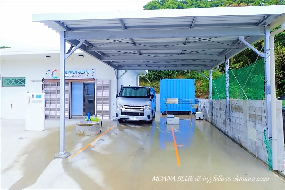 台風10号|台風対策!沖縄ダイビングショップ