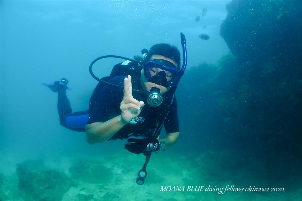 沖縄ファンダイビング 宮城海岸・砂辺ビーチ