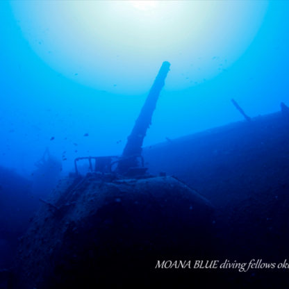 駆逐艦USSエモンズ☆古宇利島・沈潜ダイビング