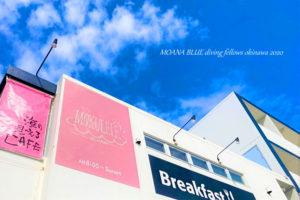 モクレレ|沖縄カフェランチ