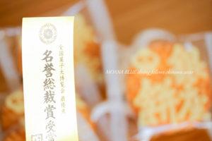 お土産|銀座餅