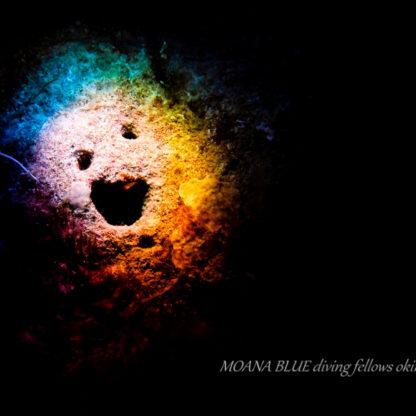 虹撮|サンゴスマイル