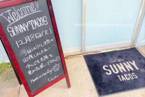 サニータコス|沖縄名護ランチ