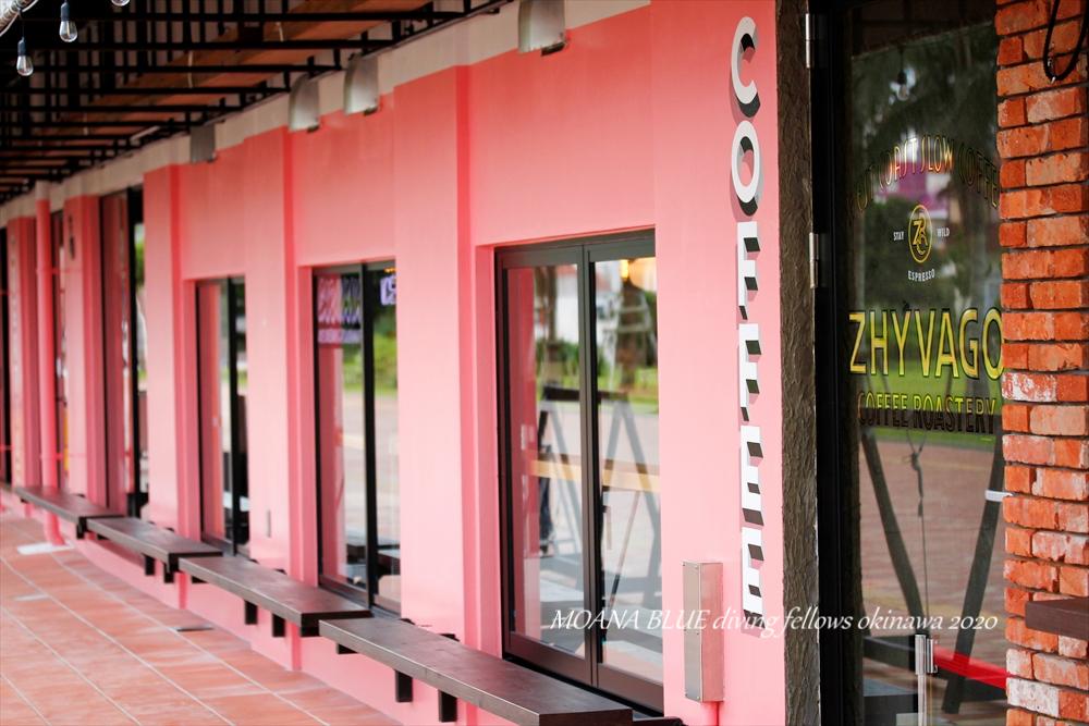 ジバゴコーヒー|沖縄北谷カフェ