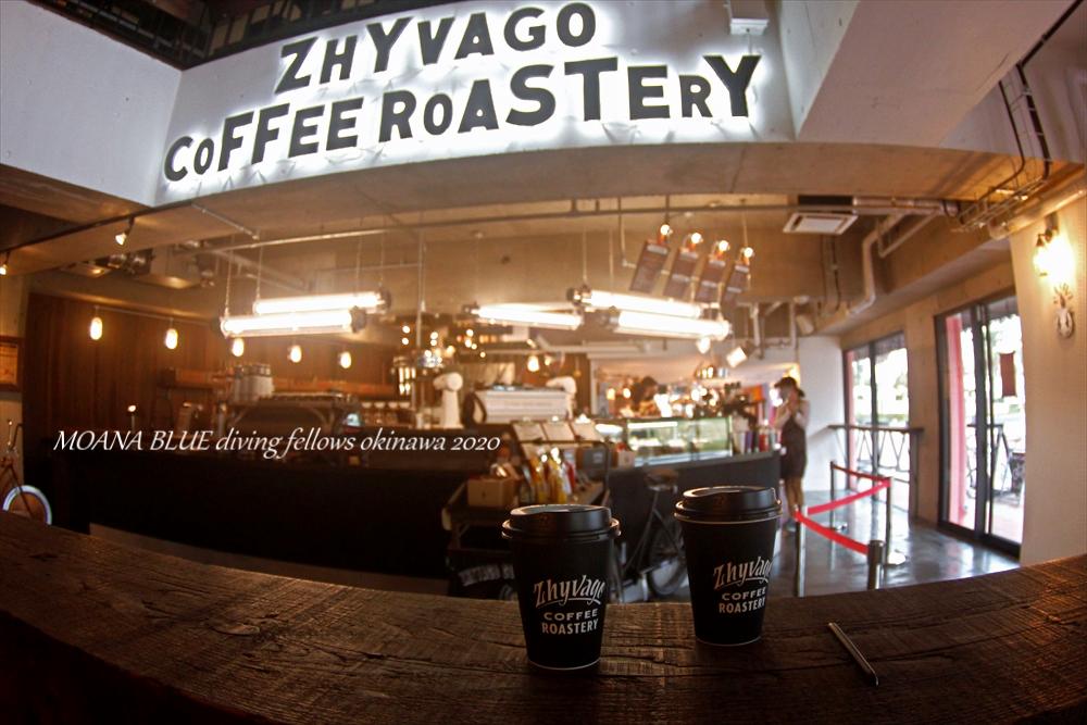 ジバゴコーヒー 沖縄北谷カフェ