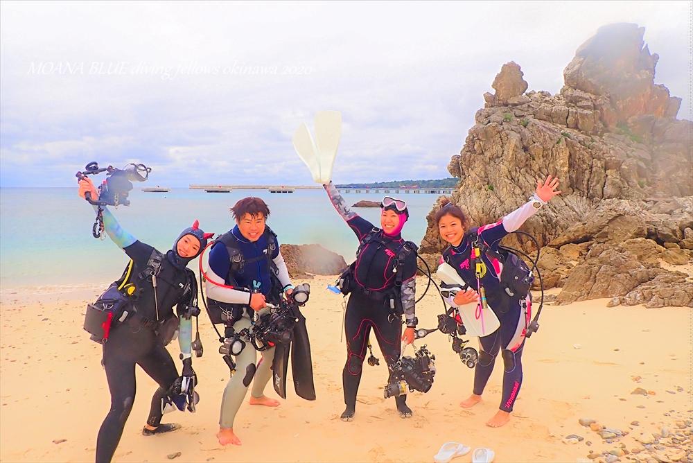 沖縄ウミウシダイビング|フォトダイビング