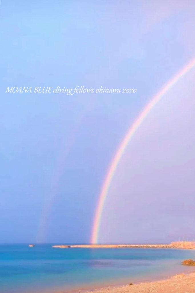 虹|レインボー