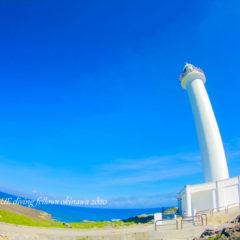 残波岬|沖縄風景写真
