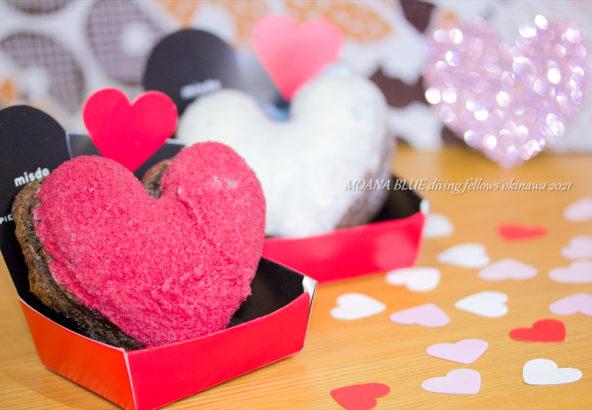 バレンタインデー|ミスタードーナツ