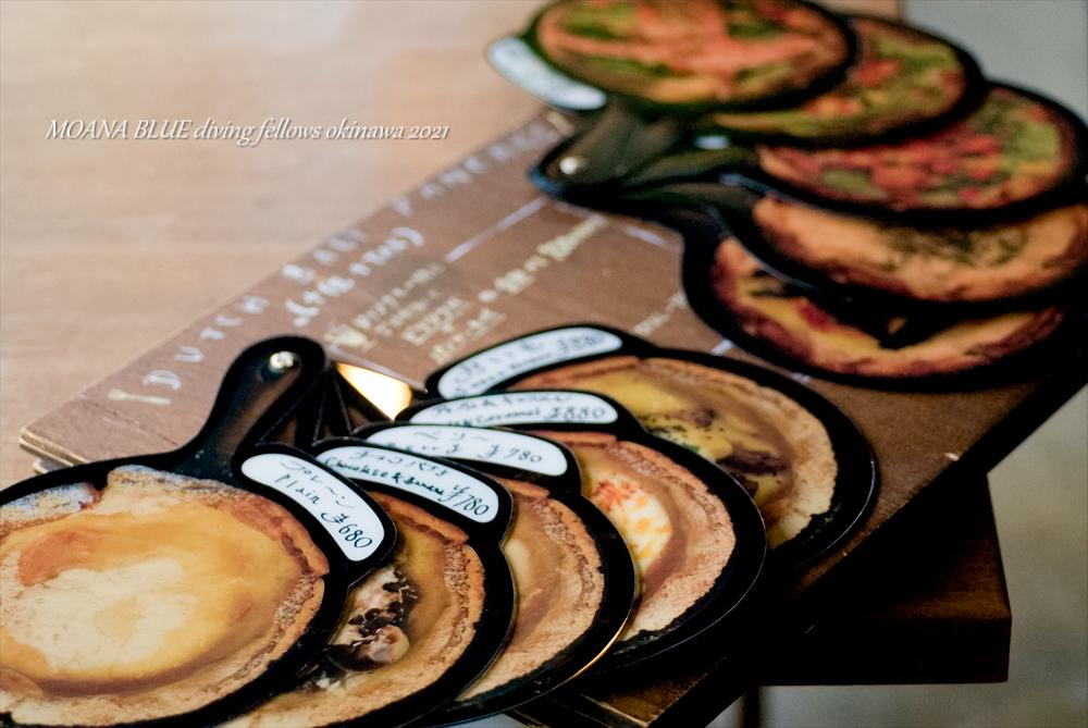 沖縄ランチカフェ|マザーコーヒー