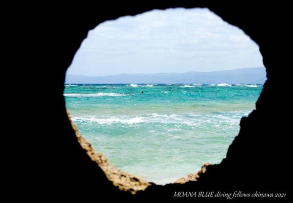 トケイの浜【ポットホール】|古宇利島