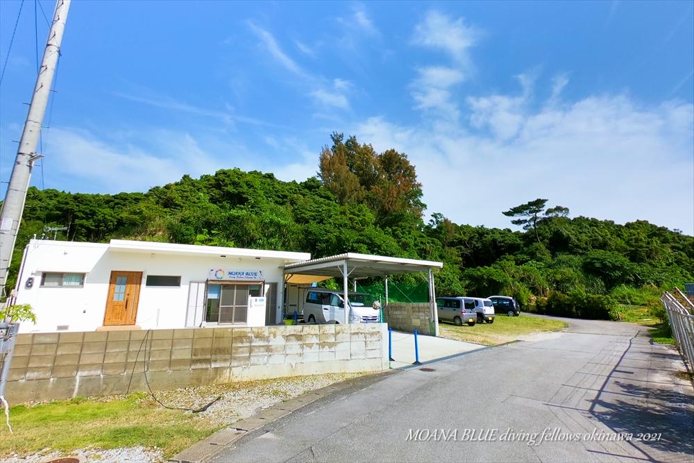 DIY店舗作業・ダイビングショップ|モアナブルー