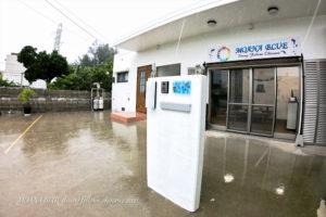 沖縄梅雨入り 恩納村ダイビングショップモアナブルー