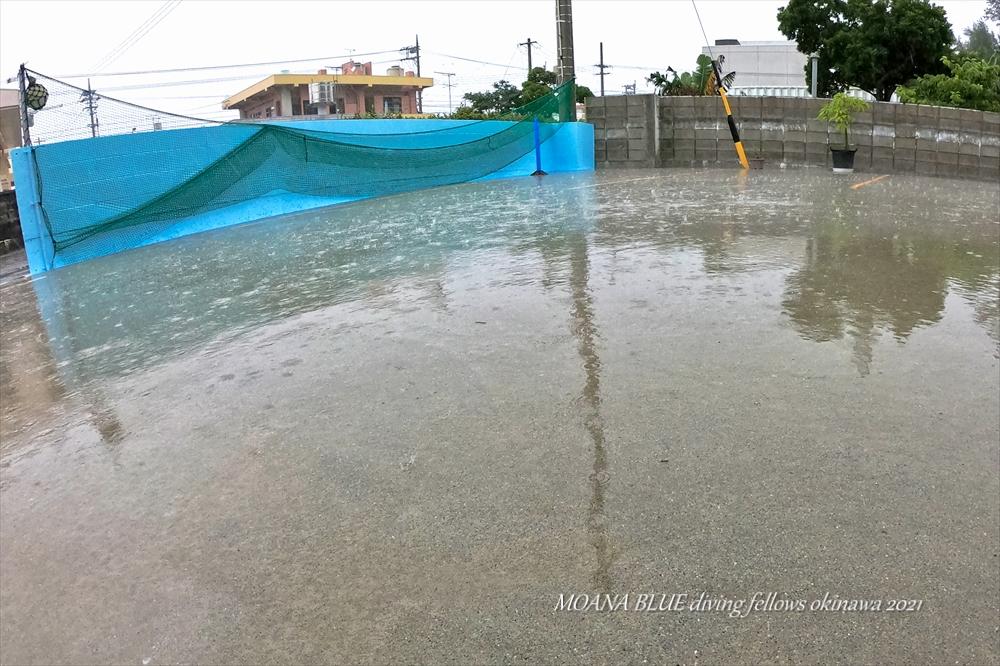 沖縄梅雨入り|恩納村ダイビングショップモアナブルー