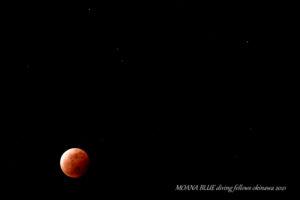 皆既月食|スーパームーン