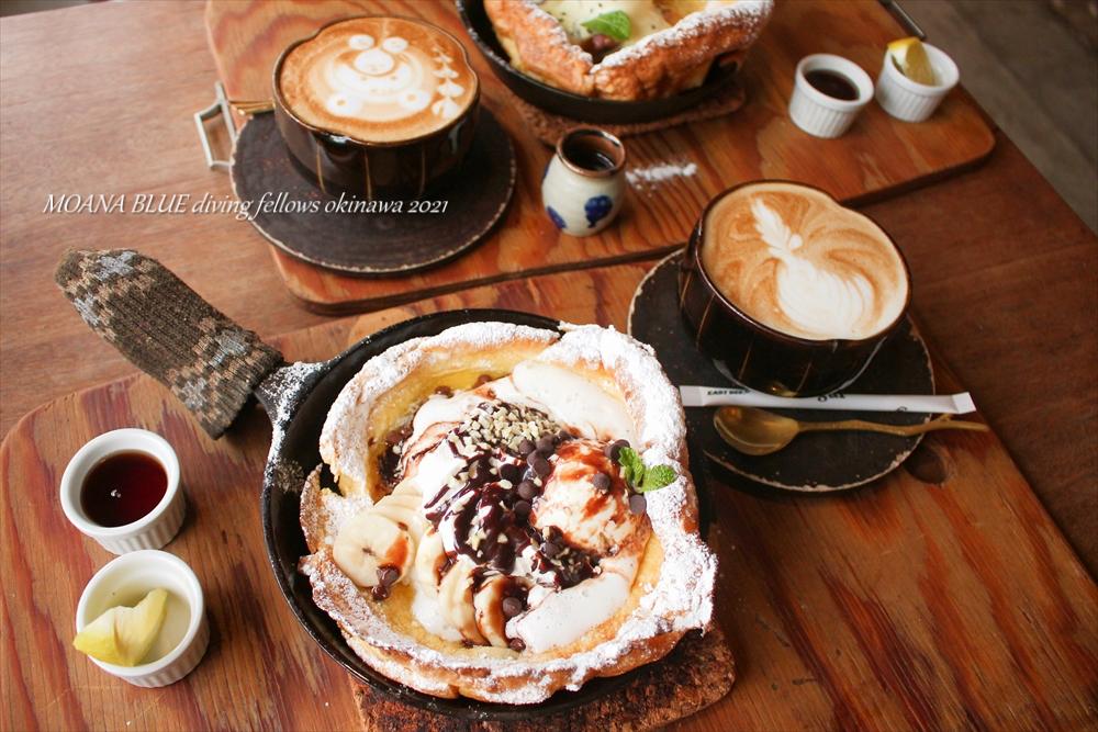 沖縄スイーツカフェ|北中城村マザーコーヒー