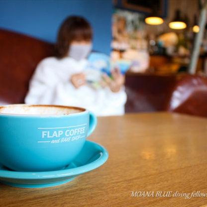 沖縄カフェ|フラップコーヒー名護