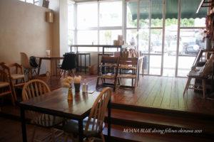 沖縄カフェ ソイソイカフェ