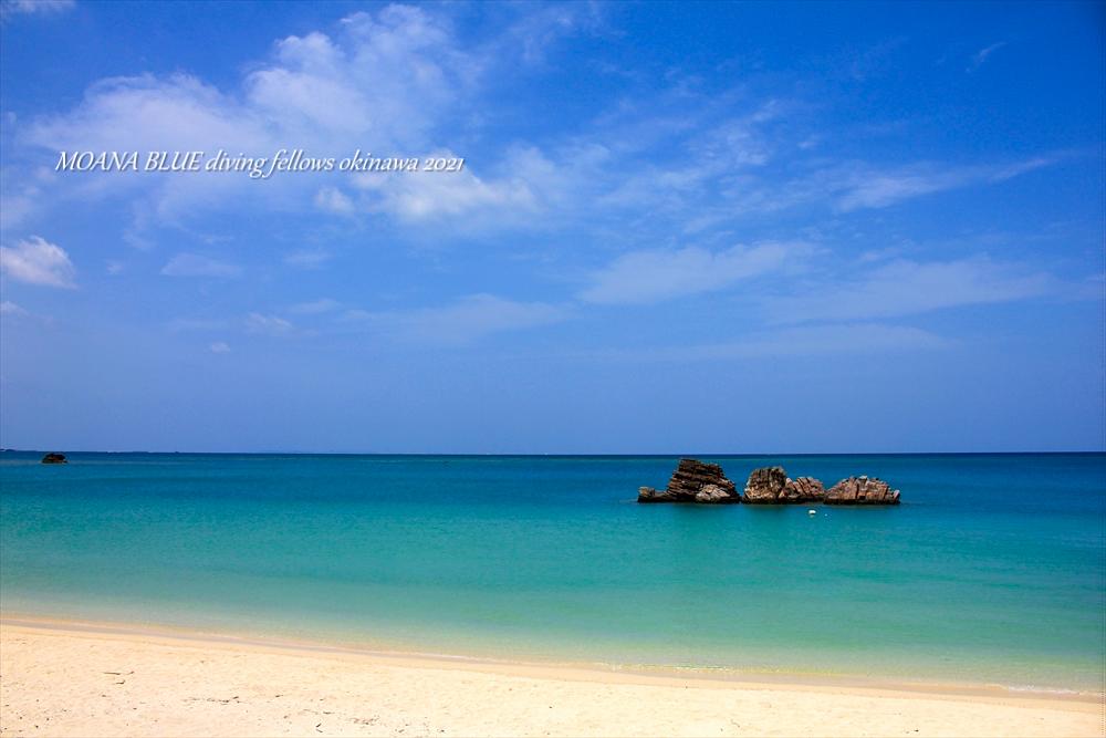 沖縄絶景スポット アラハビーチ