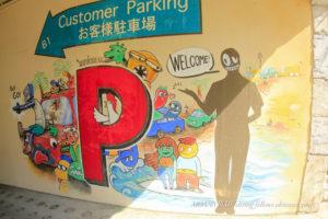 沖縄観光スポット|デポアイランド