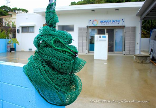 台風対策|沖縄ダイビングショップ
