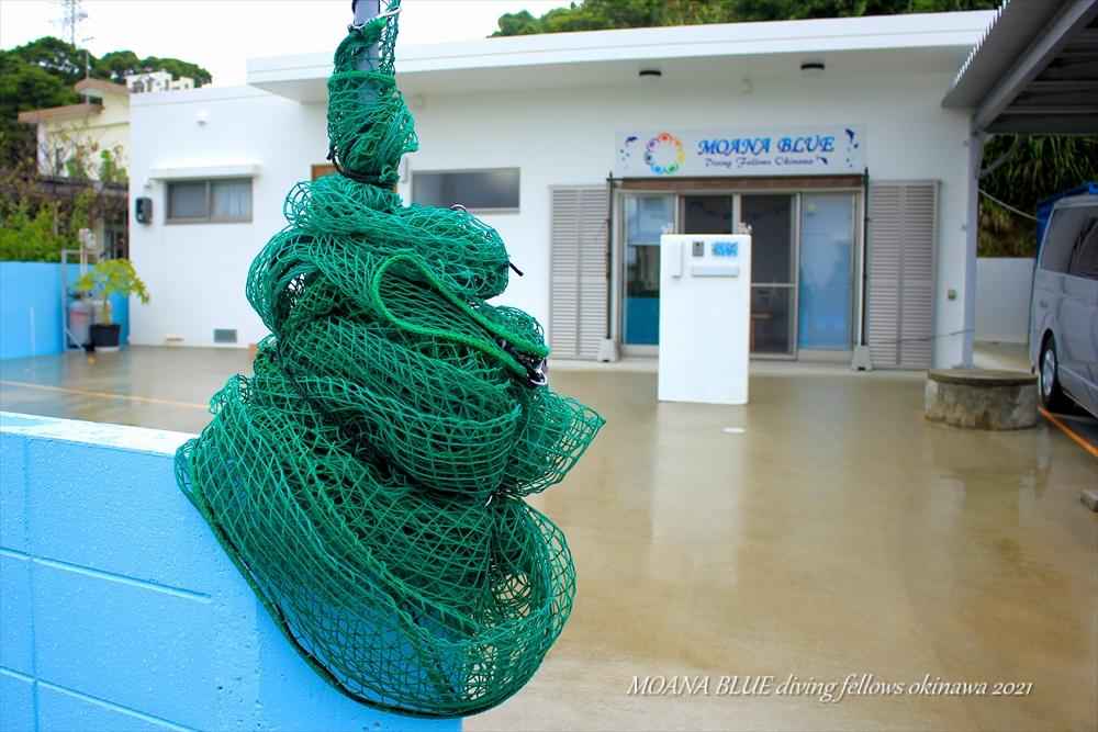 台風対策 沖縄ダイビングショップ