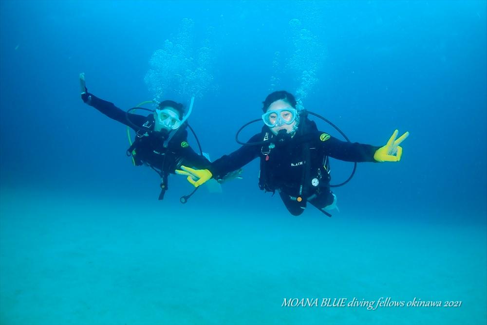 沖縄ボート体験ダイビング|恩納村万座エリア