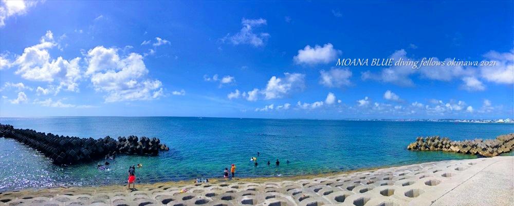 沖縄風景写真|牧港ビーチ