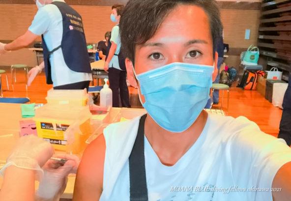 新型コロナウイルスワクチン接種|恩納村