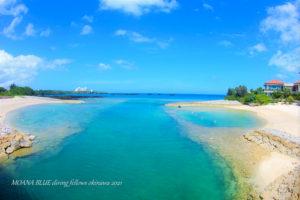 沖縄風景写真|恩納村リゾート