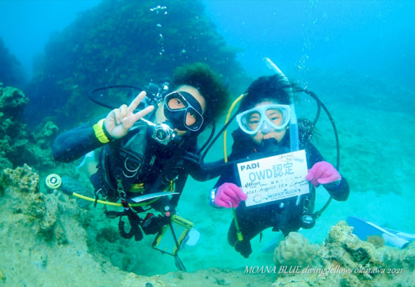 PADIオープン・ウォーター・ダイバー講習|沖縄ダイビングライセンス