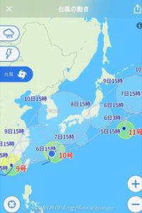 ヤフー天気図 台風9号10号