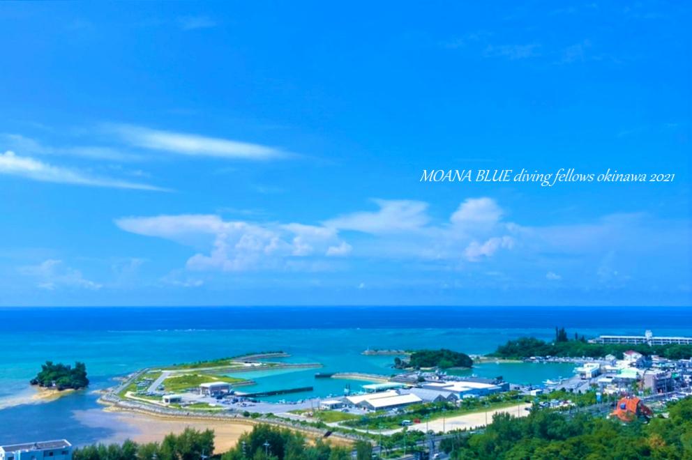 沖縄恩納村絶景スポット