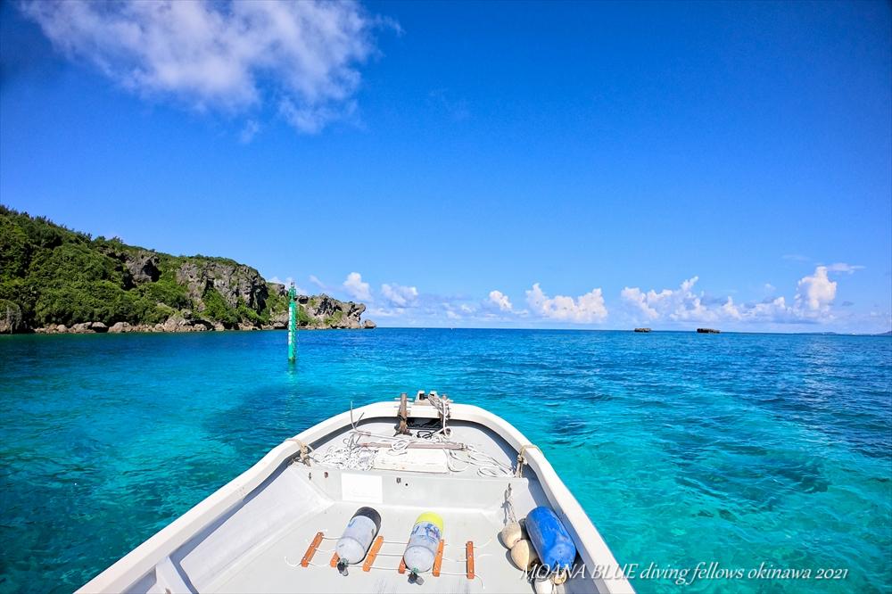 沖縄ボートファンダイビング 恩納村ダイビング